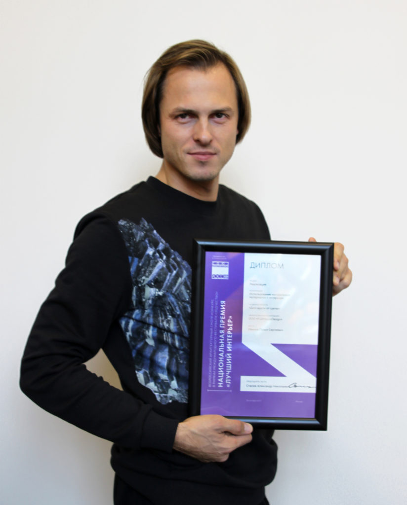 Премия «Лучший интерьер»