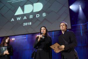 IV Церемония Награждения Международной Премии ADD Awards